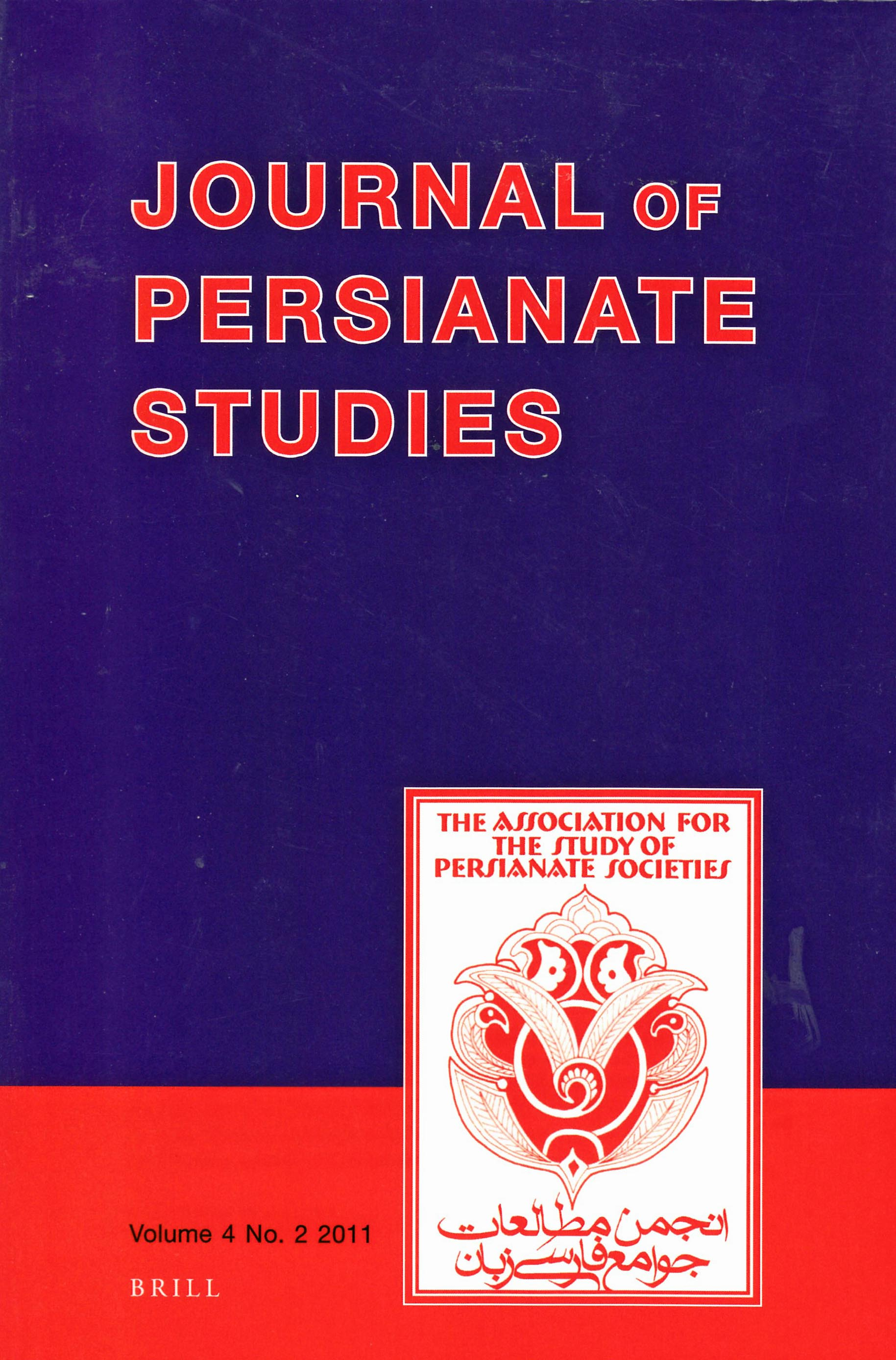 Journal of Persianate Studies, Volume 4, No. 2